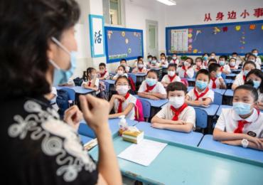 ჩინეთში კერძო რეპეტიტორობით ფინანსური სარგებლის მიღება აიკრძალება