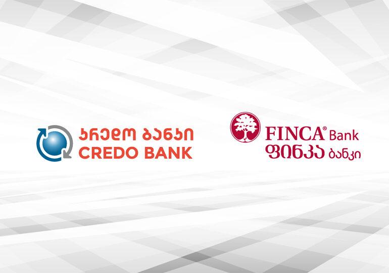 კრედო ბანკი ფინკა ბანკი საქართველოს აქციების 100% წილის მფლობელი გახდა