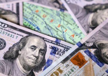 აშშ-ის ფინანსურ ინსტიტუტებს რუსული ობლიგაციების შეძენა აეკრძალათ