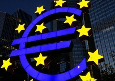 ევროპის ცენტრალური ბანკი ინფლაციასთან დაკავშირებულ პოლიტიკას გადახედავს