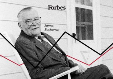 დიდი ეკონომიკური რეალობა: საჯარო არჩევანის სკოლა - პოლიტიკა როგორც ეკონომიკა