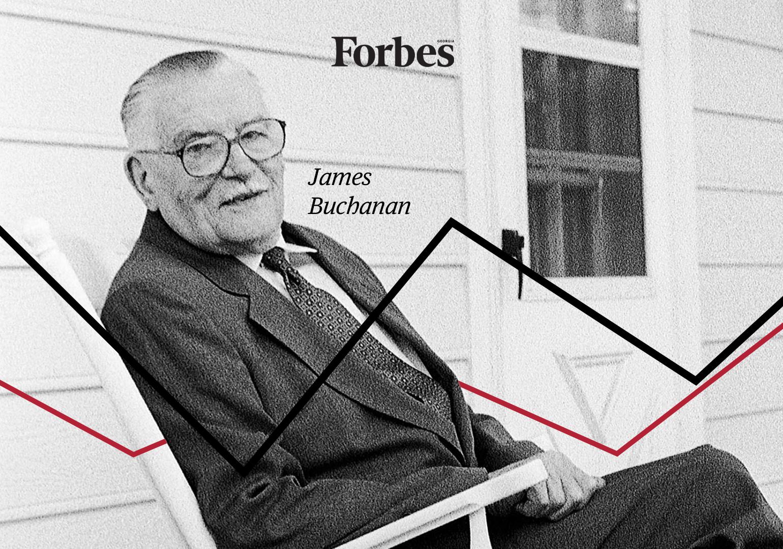 დიდი ეკონომიკური რეალობა: საჯარო არჩევანის სკოლა – პოლიტიკა როგორც ეკონომიკა