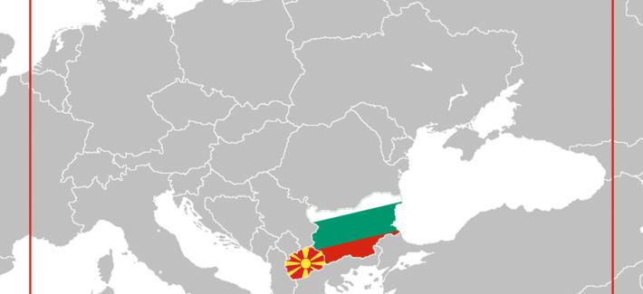 ჩრდილოეთ მაკედონიის იდენტობა – უთანხმოება სოფიასა და სკოპიეს შორის