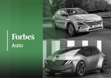 Forbes Auto: გასული კვირის სიახლეები ავტოინდუსტრიიდან