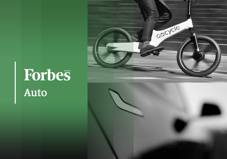 Forbes Auto: ავტოინდუსტრიის გასული კვირის სიახლეები