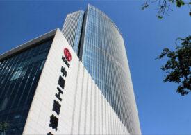 მსოფლიოს ოცი უმსხვილესი ბანკი