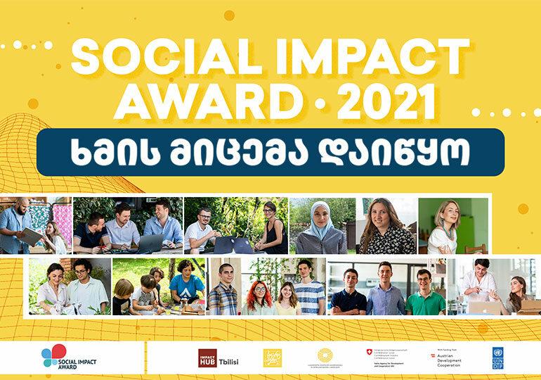 Social Impact Award 2021   ფინალისტებისთვის ხმის მიცემა დაიწყო