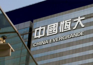 Evergrande-ის სავალო კრიზისი: 5 რამ, რაც უნდა იცოდეთ ჩინური კომპანიის პრობლემის შესახებ