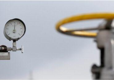 გერმანიის შინამეურნეობებისთვის გაზის ტარიფის 11.5%–იანი ზრდაა მოსალოდნელი