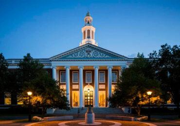 Fortune Education: 2021 წლის საუკეთესო MBA პროგრამები აშშ-ში