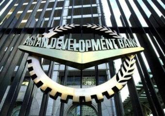 აზიის განვითარების ბანკი აზიის ეკონომიკური ზრდის პროგნოზს 7.1%-მდე ამცირებს