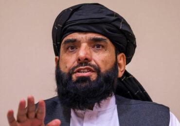 თალიბანი გაეროს სესიებზე მონაწილეობის უფლებას ითხოვს