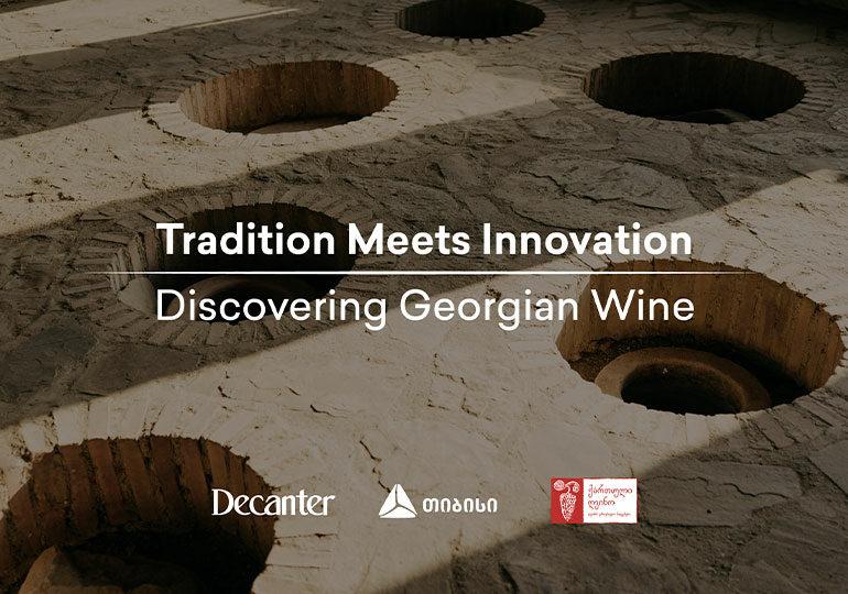 """თიბისისა და ღვინის ეროვნული სააგენტოს მხარდაჭერით, ჟურნალში - """"დეკანტერი"""" ქართული ღვინის შესახებ სტატია დაიბეჭდა"""