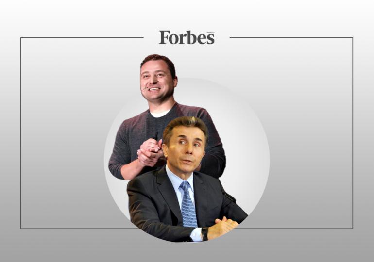 Forbes-ის მილიარდერთა სიაში ივანიშვილმა ლომთაძეს გადაუსწრო