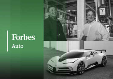 Forbes Auto: გასული კვირის მნიშვნელოვანი სიახლეები ავტოინდუსტრიისგან