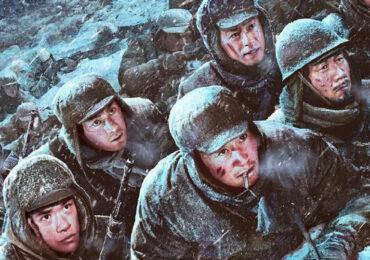"""ჩინური ფილმის """"The Battle at Lake Changjin"""" გაყიდვებმა სალაროებში $769 მილიონს მიაღწია"""