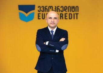 """""""ევროკრედიტი"""" ფინტექკომპანიად ყალიბდება"""