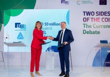 თიბისიმ EFSE-სგან 10 მლნ აშშ დოლარის ფინანსური რესურსი მოიზიდა